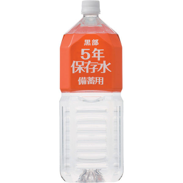 黒部5年保存水2l