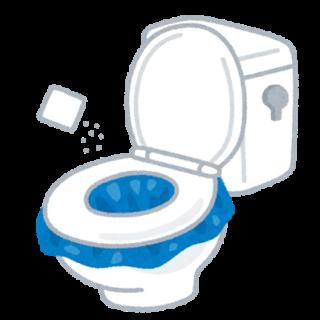 災害時のトイレ事情、地震が来る前に携帯(非常用)トイレの備蓄と試用を