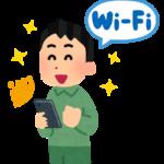 災害時に使える無料Wi-Fi「00000JAPAN」の使い方と注意点